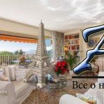 Апартаменты согромной террасой ипросторными комнатами, Канны,Франция
