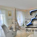 Стильные апартаменты стеррасой ипогребом, вэлитной резиденции спарком, консьержем ипарковкой, Жуан ле Пен, Франция